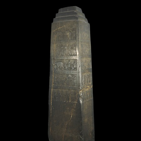 Czarny obelisk. Żródło