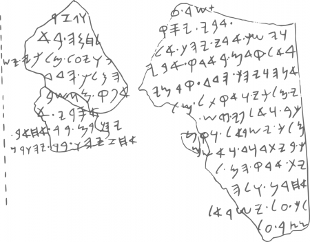 tekst ze steli źródło