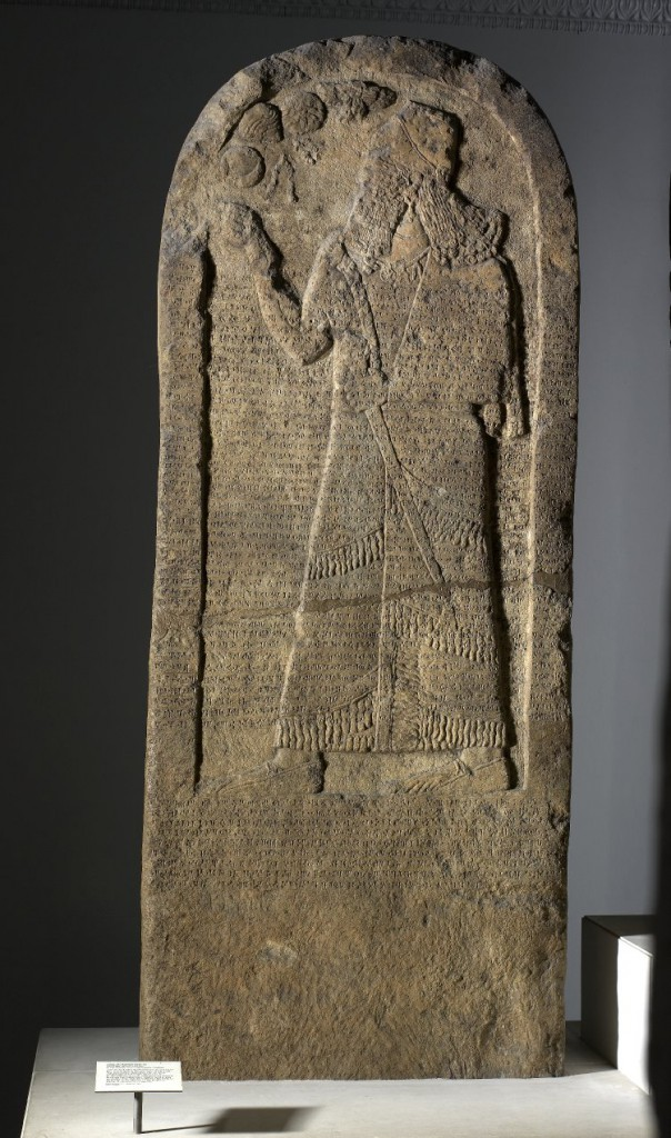 Stela z Kurkh Źródło