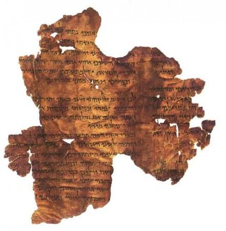 komentarz księgi Ozeasza - 4Q166 pochodzący z końca I wieku p.n.e. źródło http://www.loc.gov/exhibits/scrolls/scr3.html