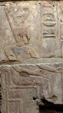 Czerwona korona Dolnego Egiptu Źródło