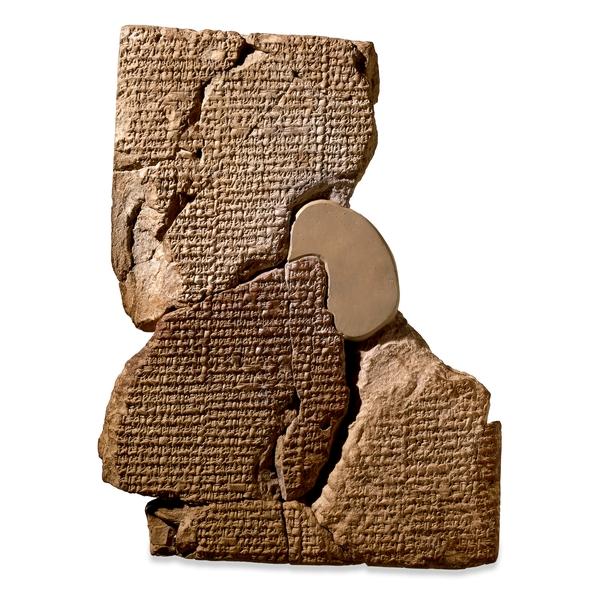 Tabliczka z opowieścią o Atrahasisie. Źródło