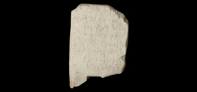 Kalendarz z Gezer. Źródło