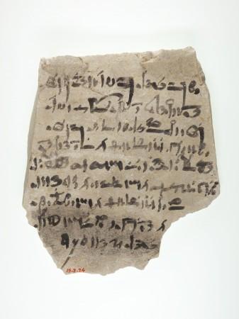 Ostrakon z notatką jaką zostawił mieszkaniec straożytnego Egiptu 2600 lat temu. Dziwne rzeczy po człowieku pozostają... Jest w zbiorach Metropolitan Museum of Art