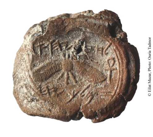 Pieczęć Ezechiasza. Źródło